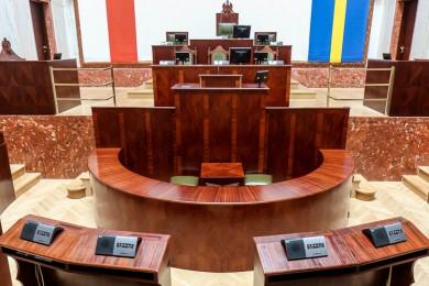 Sala Sejmu Śląskiego (zdjęcie ilustracyjne)